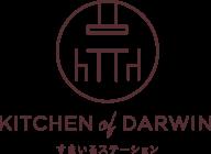 キッチンオブダーウィン(KITCHEN of DARWIN)
